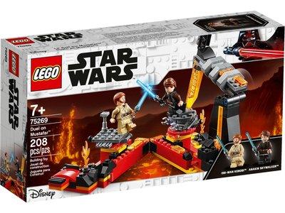 LEGO Star Wars 75269 Duel op Mustafar