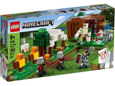 LEGO Minecraft 21159 De Pillager buitenpost