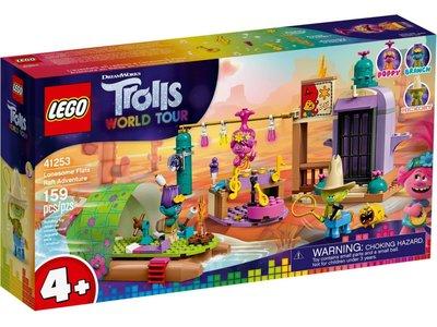 LEGO Trolls 41253 Lonesome Flats Wildwateravontuur