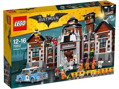LEGO Super Heroes 70912 Arkham Asylum