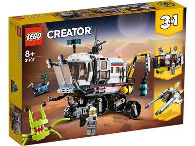 LEGO Creator 3 in 1 31107 Ruimte Rover Verkenner