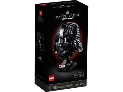 LEGO Star Wars 75304 Darth Vader™ helm