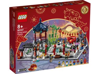 LEGO Exclusive 80107 Lente Lantaarnfestival