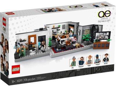 LEGO Creator Expert 10291 Queer Eye – De Fab 5 loft