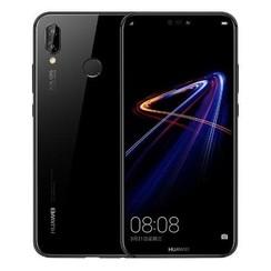 Huawei P20 - Zwart (6901443214693 )