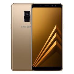 Samsung Galaxy A8 (A530) - Goud