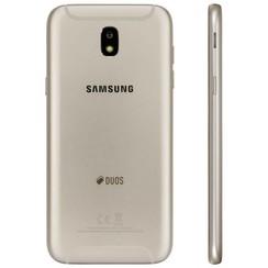 Samsung Galaxy J5 (2017) - Goud (8806088766515)