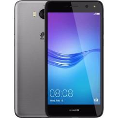 Huawei Y6 (2017) - Grijs (6901443190171)