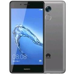 Huawei Nova Smart - Grijs (8033779039560)