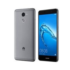 Huawei Y7 - Grijs (6901443182558)