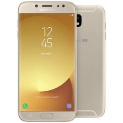 Samsung Galaxy J7 (2017) - Goud (8806088846828)