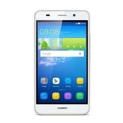 Huawei Y6 (2017) - Wit (867545030284653 )