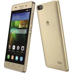 Huawei Y6 Pro (2017) - Goud (6901443193011 )