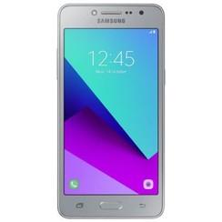 Samsung Galaxy Grand Prime Plus (G532) - Zilver