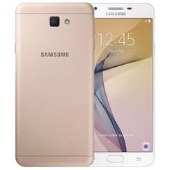 Samsung Galaxy J7 Prime (32GB) - Goud