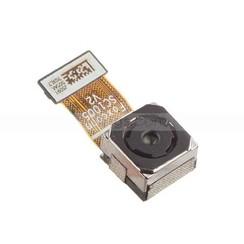 Big Cam voor Ascend P9 Lite - Zwart (8719273256695)