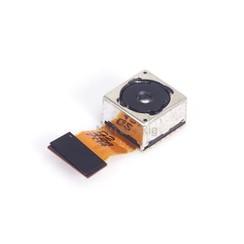 Big Cam voor Xperia Z3 - Zwart (8719273256732)