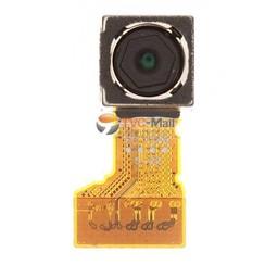 Big Cam voor Xperia XZ - Zwart (8719273256787)