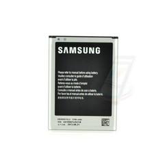 Samsung Galaxy Note 2 - s7100 - Orgineel Accu