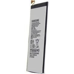 Samsung Galaxy A7 - A700F - Accu