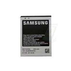 Samsung Galaxy S4 - i9505 - Accu