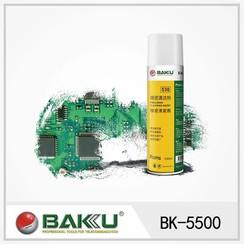 Reparatieset Transprant BK-5500 (8719273137451 )