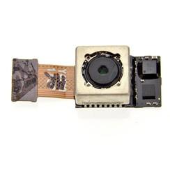 LG Optimus G3 - D850 - Camera achterkant