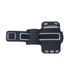 Armband voor Sport Small - Zwart