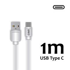 Type-C Kabel Wit 1m UNIQ Accessory 2.1A (8719273250617 )