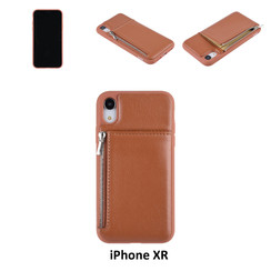 Back Cover for iPhone XR - Brown