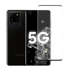 Samsung Galaxy S20 Ultra Schwarz Display Schutzglas - Kratzfest
