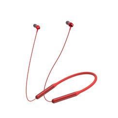 UNIQ Hals Wireless Bluetooth-Headset - Nackenbügel rot