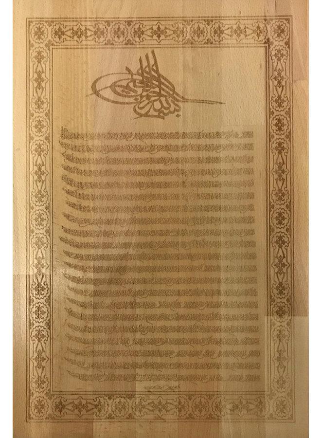 Caligrafia abstrata da surata Yasin (36) no painel de parede de madeira de faia