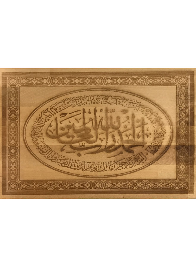 Soera Al Fatiha - Openingshoofdstuk van Heilige Koran