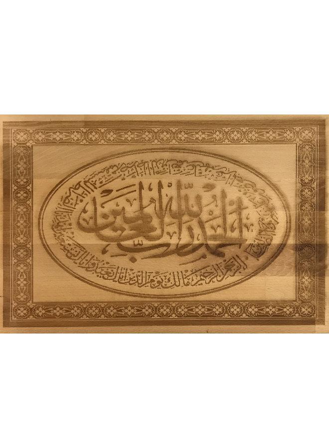 Surata Al Fatiha - Capítulo de abertura do Alcorão Sagrado