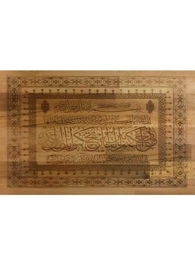 Surah Al-Jathiyah (capítulo 45) ayat 18