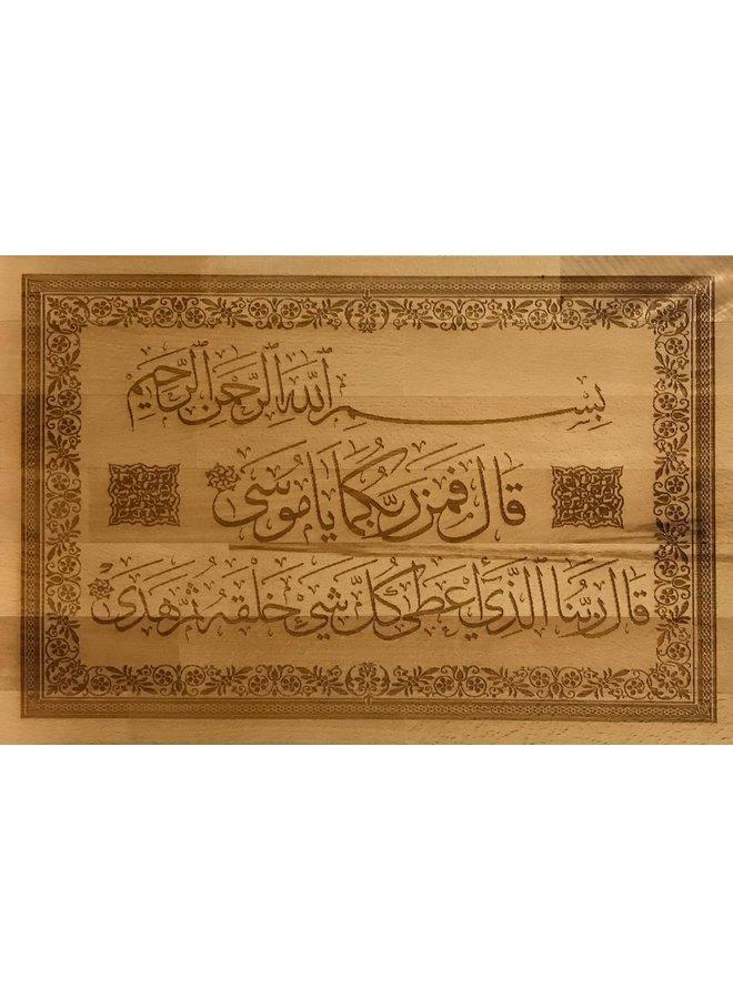 Surah Taha, hoofdstuk 20, ayat 49-50 kalligrafie