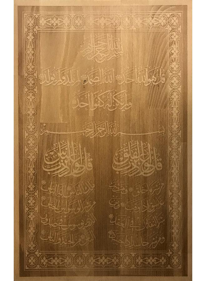 """Three """"Qul"""" surahs (dark background)"""