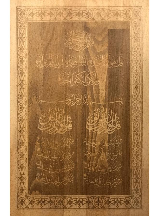 "Caligrafía  de tres""Qul"" surahs en madera de haya (fondo oscuro)"