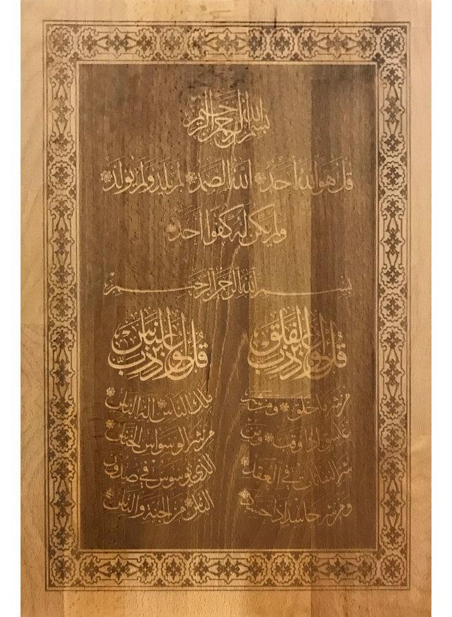 "Three ""Qul"" surahs calligraphy on beechwood (dark background)"