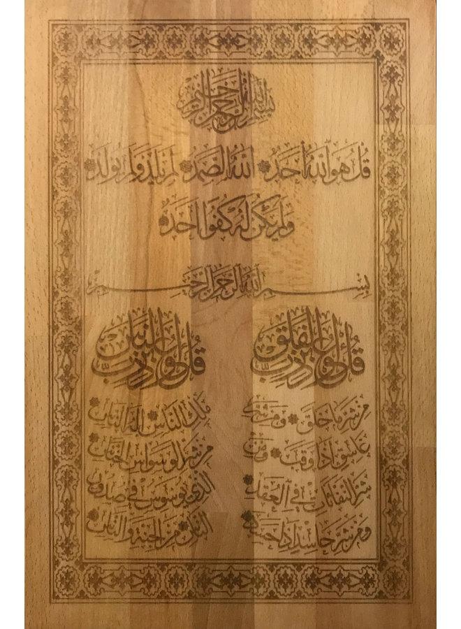 "Three ""Qul"" surahs calligraphy on light background"