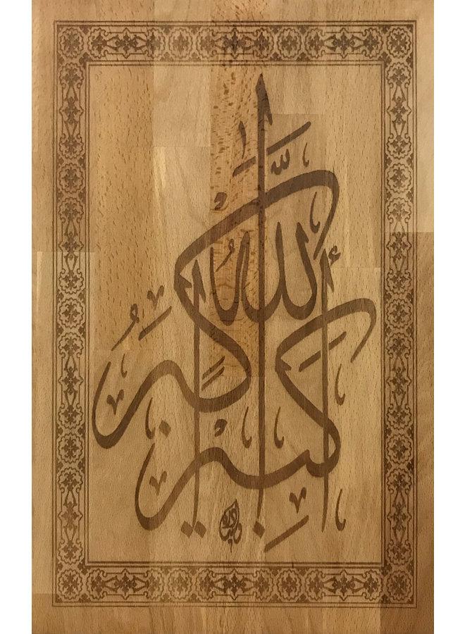 Takbir - Allahu Akbar;