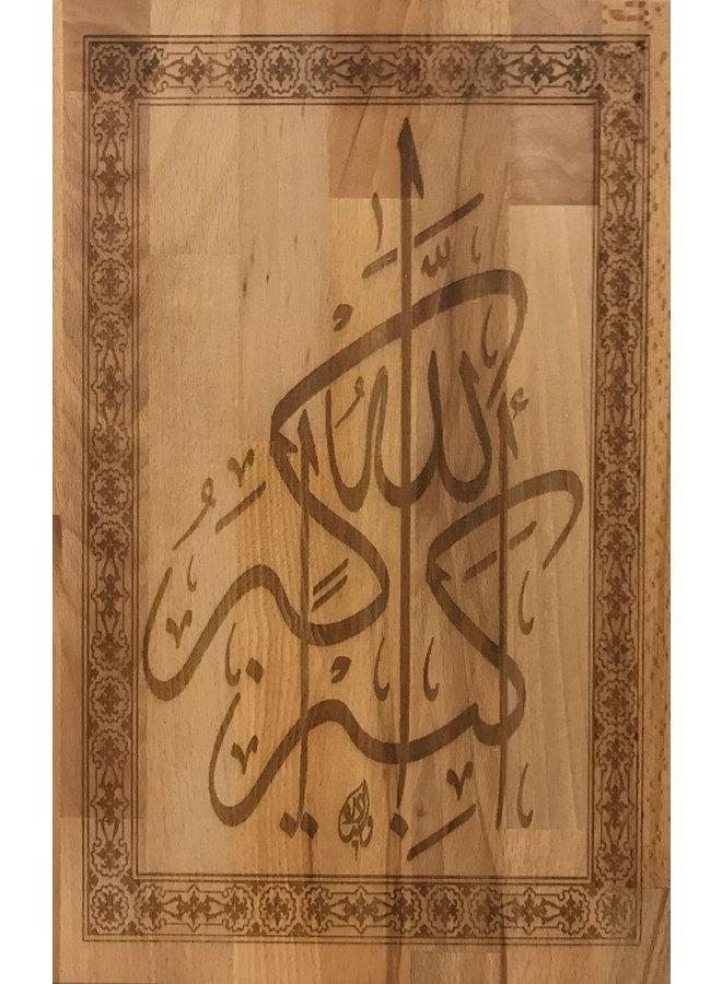 Takbir - Allahu Akbar kalligrafie op beukenhout