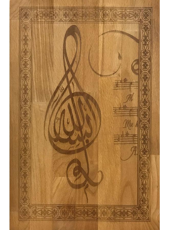 """""""Bismillah"""" in vorm van vioolsleutel wand kalligrafie op hout"""