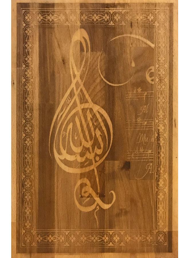 """""""Bismillah"""" clave de sol caligrafia de parede em madeira"""