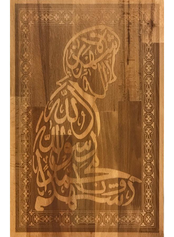 """""""Shahada"""" getuigenis kalligrafisch uitgedrukt op beukenhout (donkere achtergrond)"""