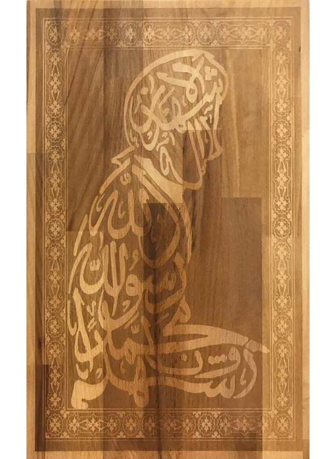 """Caligrafía relacionada con la declaración de """"Shahada"""" sobre madera de haya (fondo oscuro)"""