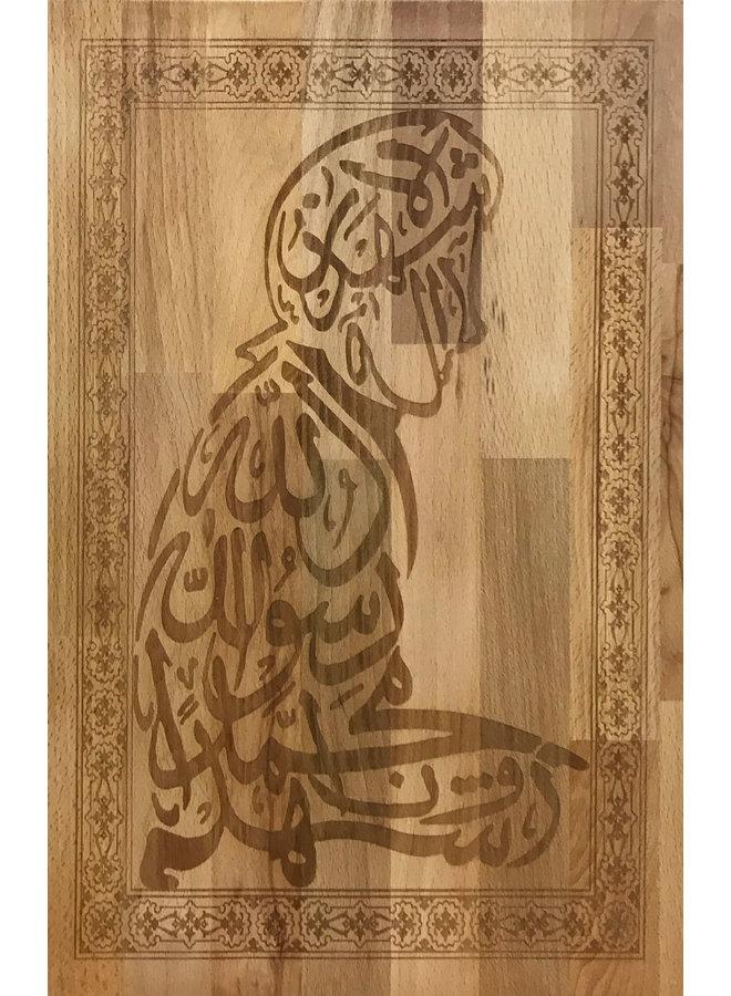 "Testimonio de ""Shahada"" expresado caligráficamente en madera de haya"