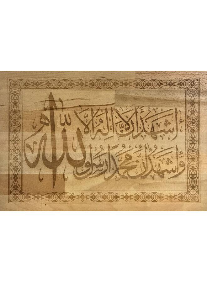 """Caligrafia relacionada à declaração """"Shahada"""""""