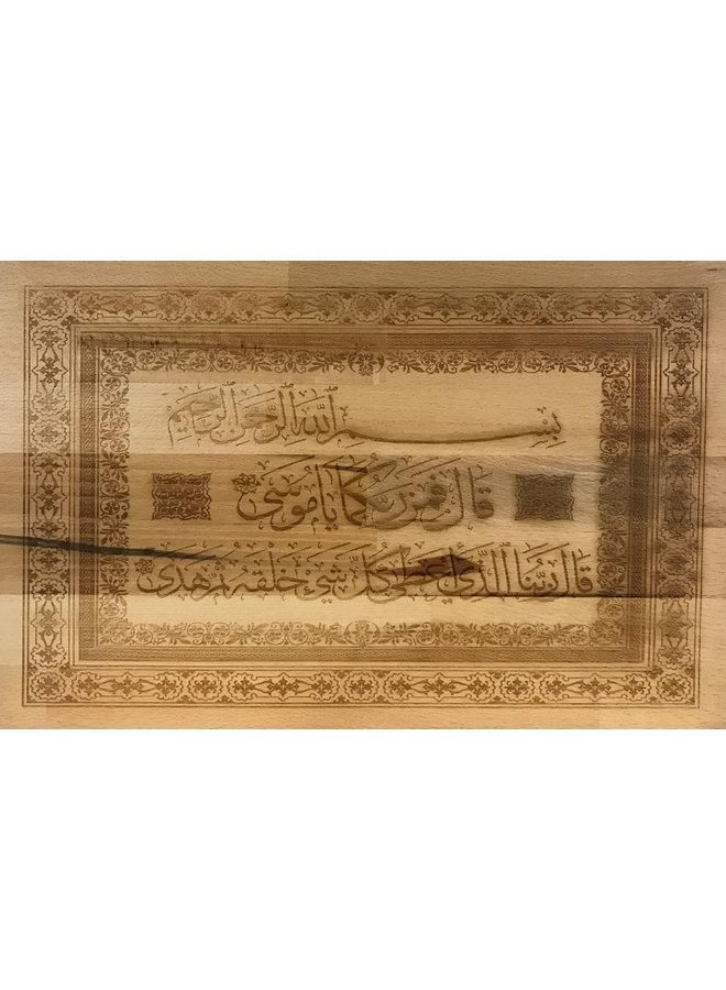 Soera Taha (hoofdstuk 20) ayat 49-50 kalligrafie op beukenhout